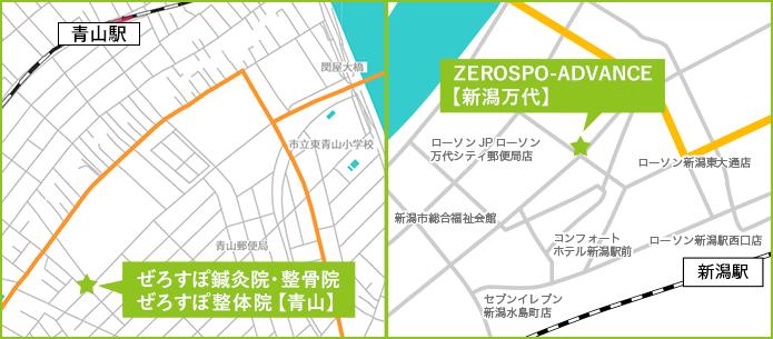 2院のアクセス地図
