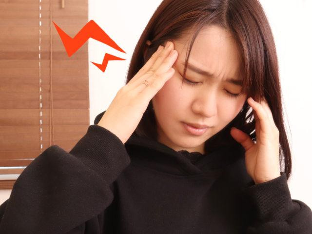 【頭痛:偏頭痛】で起こる症状とは!? 秋葉区整骨院